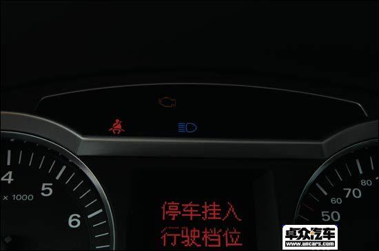 汽车照明灯光的使用高清图片