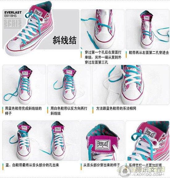 帆布鞋鞋带多种花样系法