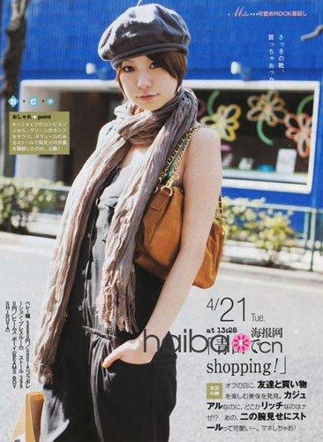 日本杂志花漾夏季美搭配