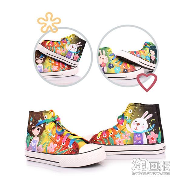 超可爱!手绘卡通涂鸦淑女鞋!