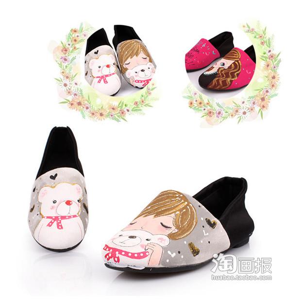 手绘卡通涂鸦淑女鞋!
