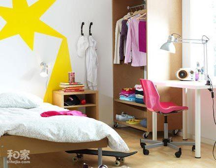 温馨小户型卧室装修