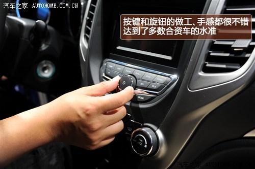 长安汽车中控台按钮图解