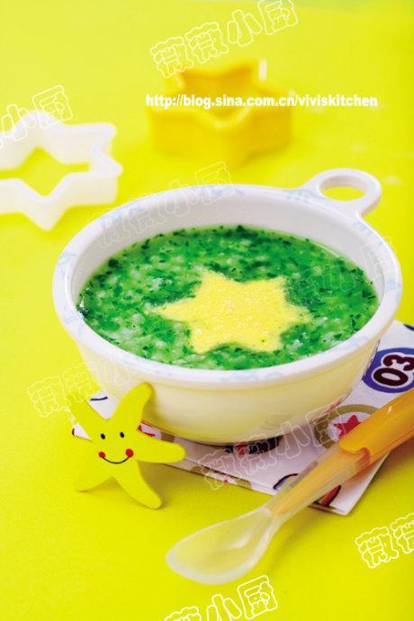 阳光翠绿菠菜粥的做法(7-8个宝宝辅食菜谱)