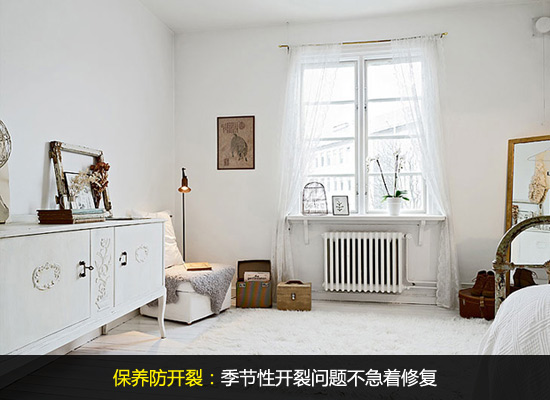 Part5:施工后注意保养 减少墙面开裂问题   墙体裂缝有可能是工程建设的时候形成的,也可能是日后维修保养不当造成的。墙面施工完成后,需要小心保养呵护。 1、刷漆墙面应自然阴干    夏季墙面刷漆完成后,一般都是打开门窗让墙面在较短时间成膜。秋季就不能这样做了,由于天气本来就干燥,墙面会风干得更快,水分过快流失,就会有收缩变形的可能。因此,墙面刷漆后1至2天内,应保持关闭门窗,或者只在早晚时候通风,始终要保持墙面自然阴干状态。 2、保持居室温度、湿度稳定    墙面刷漆后,漆膜干燥成膜前,需要特别注意保