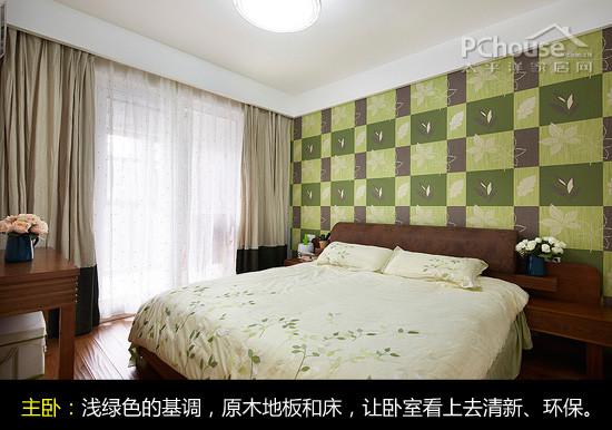 90小户型卧室房装修设计