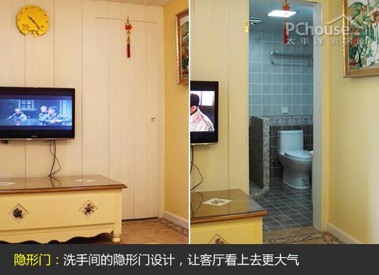 洗手间隐形门设计