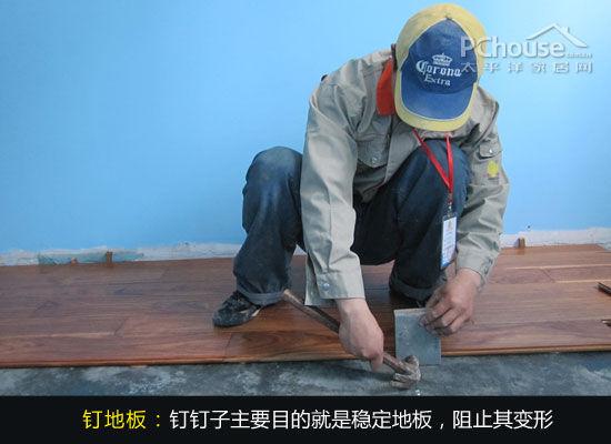地板铺贴步步为营 揭秘木地板施工流程