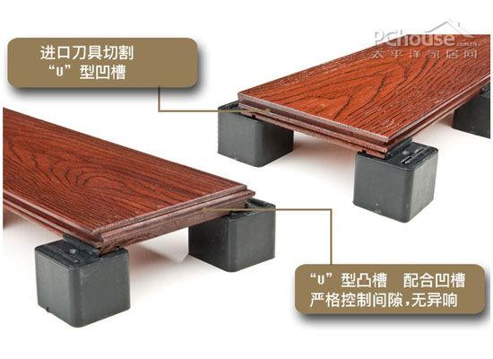 百强桃木红苏木仿古实木地板
