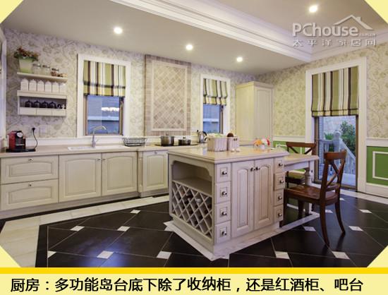 ▼亮点1:餐桌        餐厅和开放式厨房连在一起,空间较大,加之