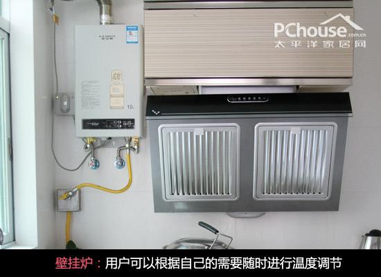 常用的壁挂炉分为采暖生活热水两用炉和单地暖炉两种图片