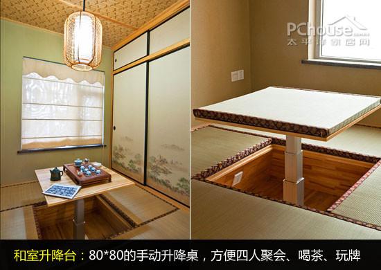 桌椅手绘效果图茶室