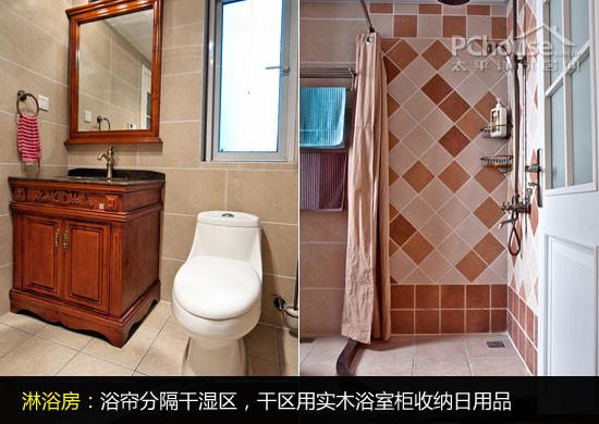 洗手间装修效果图