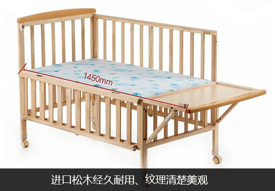 自制儿童床图纸