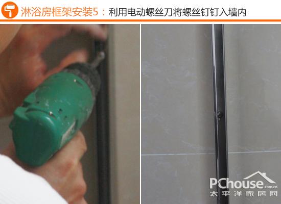 1,装修工地情况介绍   此次小编带大家跑的工地位于广州凤凰城,业主