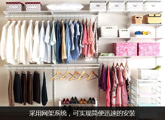 自制衣柜制作步骤图
