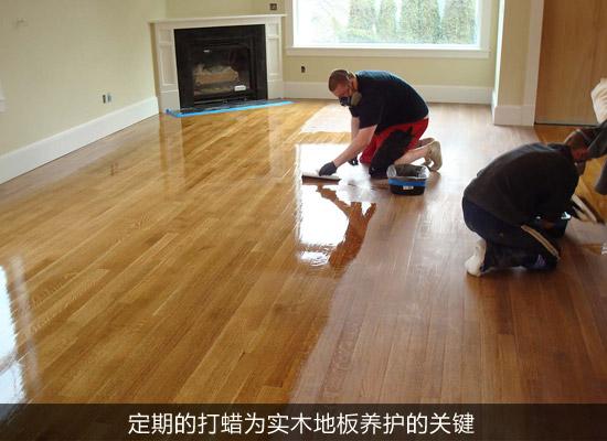 可选用实木复合地板来铺装室内