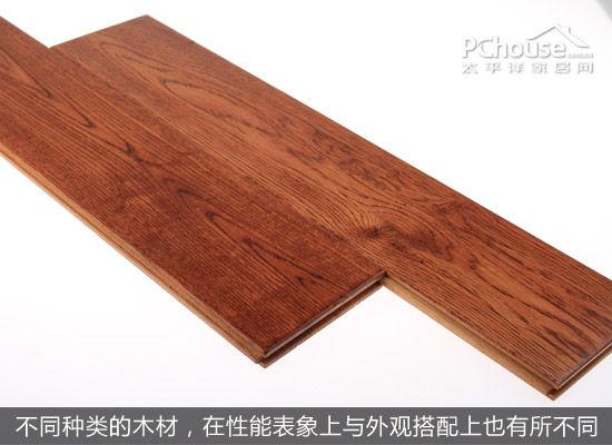 实木地板施工步骤