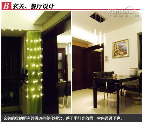 餐厅与走廊装修效果图欧式 玄关
