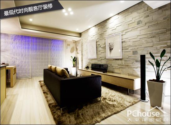 装修效果,业主却要求能有五星级酒店现代简约、时尚大气的感