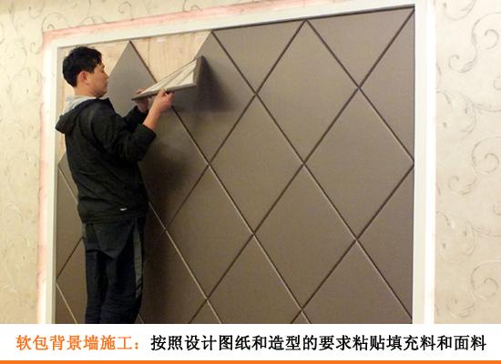 软包背景墙施工准备 材料准备