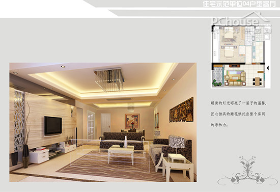 曾祥春作品 东方文德广场设计方案 - 酒店式公寓 - 家百科; 酒店