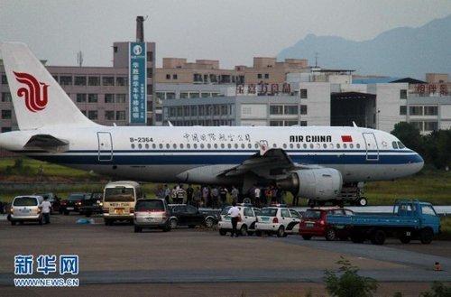 义乌机场一架飞机陷入防吹坪