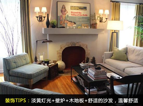 客厅装修出租屋图片