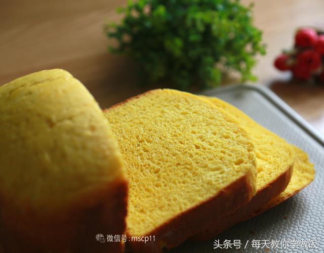放学后孩子饿了怎么办?自己做南瓜面包好吃又放心!